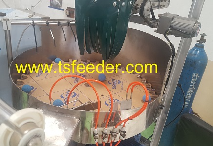 Rotary type feeder counter